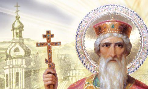 Князь Владимир: житие, иконы, молитвы