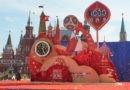 Президент ФИФА: ЧМ в России – лучший в истории