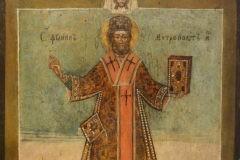 Церковь празднует перенесение мощей святителя Филиппа, митрополита Московского и всея России, чудотворца