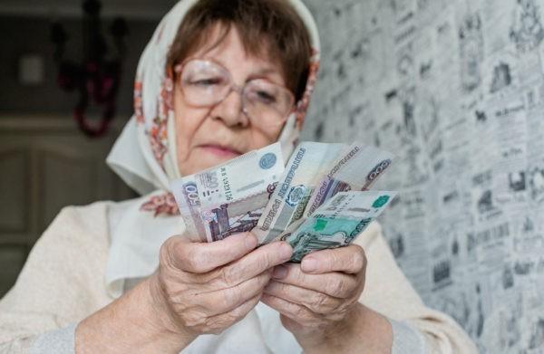 Прожиточный минимум пенсионера в 2019 году в России, последние новости в Москве изоражения