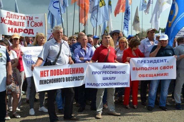 В Москве планируется митинг против пенсионной реформы