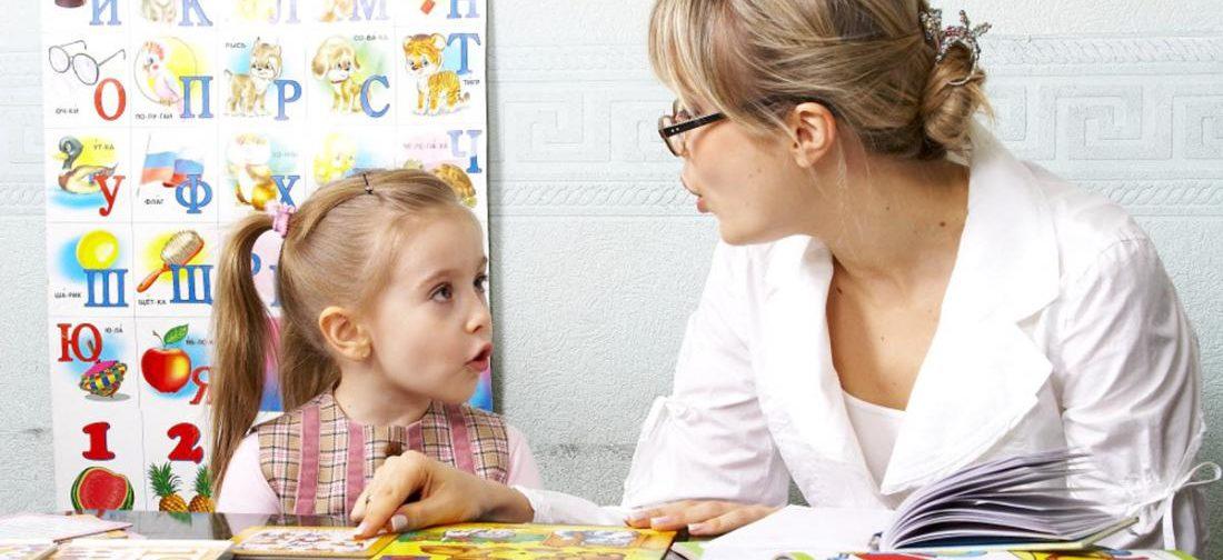 «Мой совет родителям: обогащайте словарь ребенка» – 5 вопросов детскому логопеду