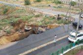 В Волгограде чрезвычайная ситуация из-за ливней