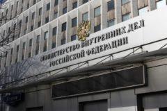 МВД прекратило уголовное дело против продавшей диазепам матери ребенка-инвалида