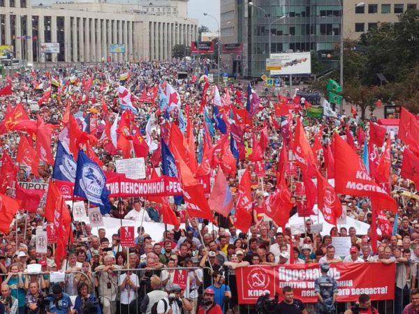 Митинги против повышения пенсионного возраста прошли по всей России