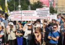 В России хотят провести референдум о повышении пенсионного возраста