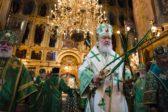 Патриарх Кирилл: Преподобный Сергий стал идеалом жизни народа