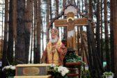 Патриарх Кирилл: Царственные страстотерпцы со своих Голгоф поручили нам заботиться о…