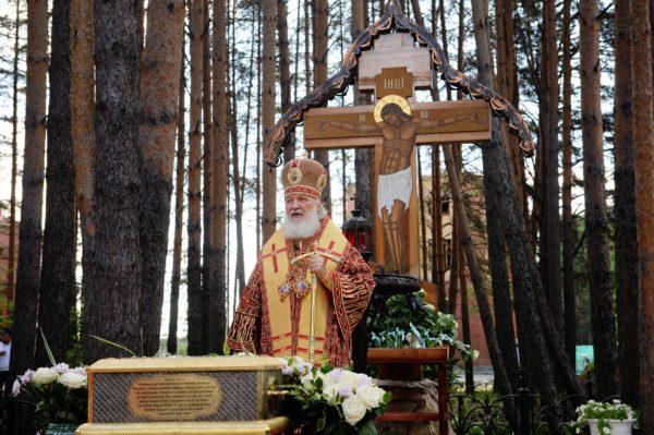 Патриарх Кирилл: Царственные страстотерпцы со своих Голгоф поручили нам заботиться о духовной жизни народа