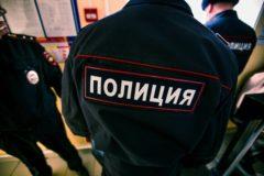В Серпухове уволены полицейские, проигнорировавшие сообщения о возможном педофиле