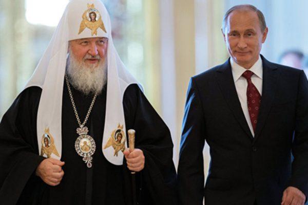Владимир Путин примет участие в праздновании 1030-летия Крещения Руси