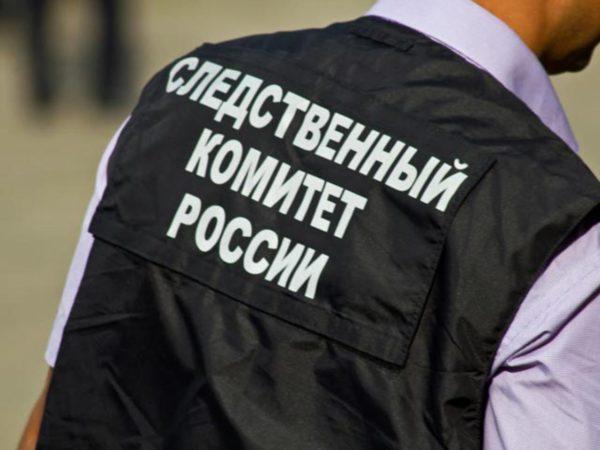 Следователи возбудили уголовное дело из-за пыток заключенного в ярославской колонии