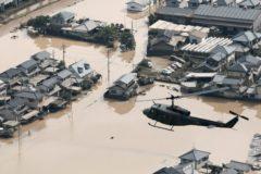 Россия соболезнует жертвам наводнения в Японии – Владимир Путин