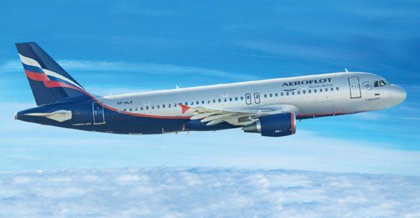 «Аэрофлот» заявил о запрете дефибрилляторов на борту