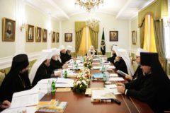 ЖУРНАЛЫ заседания Священного Синода от 14 июля 2018 года