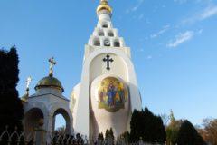 Вандалы осквернили православный храм в Одессе
