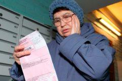 Тарифы растут законодательно – но зарплаты повышать никто не обязан