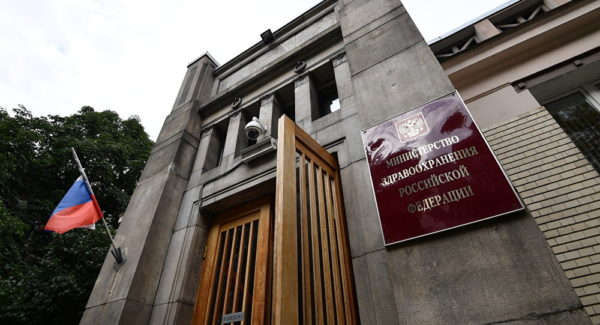 Фонд «Правмир» просит Минздрав разработать регламент выдачи не зарегистрированных в России лекарств