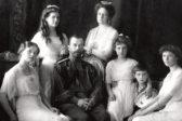 СК: Экспертиза подтвердила подлинность останков царской семьи