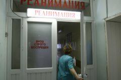 Чего боятся врачи, открывая двери реанимаций