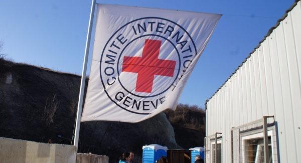 Международный Красный Крест приостановил взаимодействие сголовным офисом Российского Красного Креста