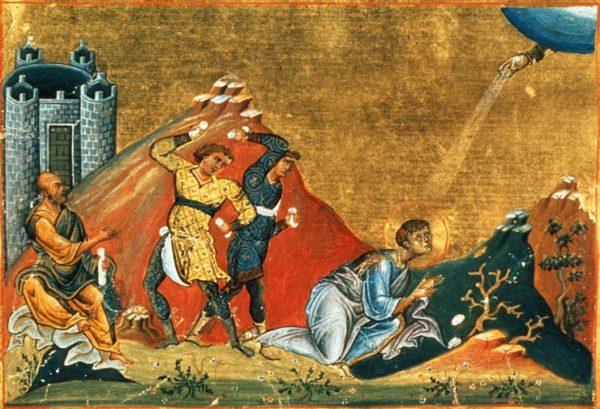 Церковь празднует Перенесение из Иерусалима в Константинополь мощей первомч. архидиакона Стефана