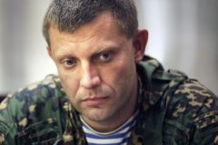 Глава ДНР Александр Захарченко убит в Донецке