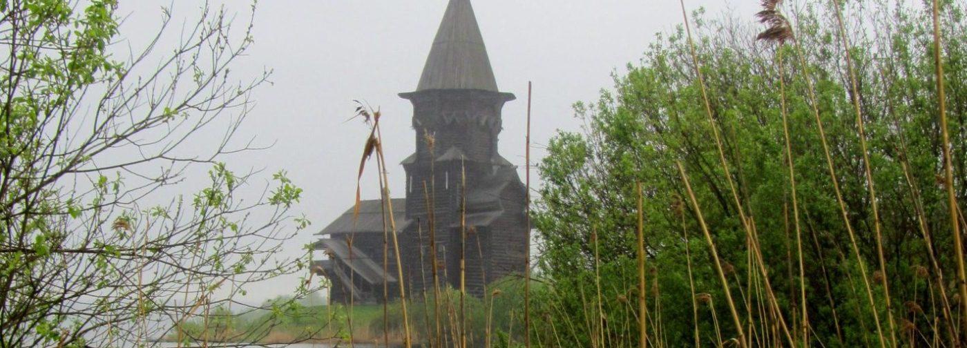 «Может быть, Там тоже есть это озеро, и там сегодня из пламени возникла эта церковь»