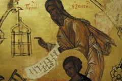 Церковь празднует память святого пророка Иезекииля