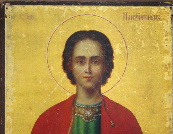 Церковь чтит память святого великомученика и целителя Пантелеимона