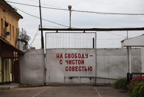 ФСИН предложила создать службу для поддержки бывших заключенных