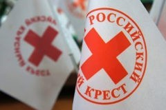 Российский Красный крест отрицает прекращение сотрудничества с МККК