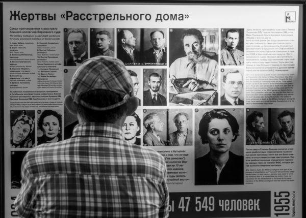 """«Мемориал» открыл выставку памяти жертв """"Расстрельного дома"""" – там хотят сделать парфюмерный бутик"""
