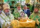 Мощи Калужского чудотворца вернулись на его родину