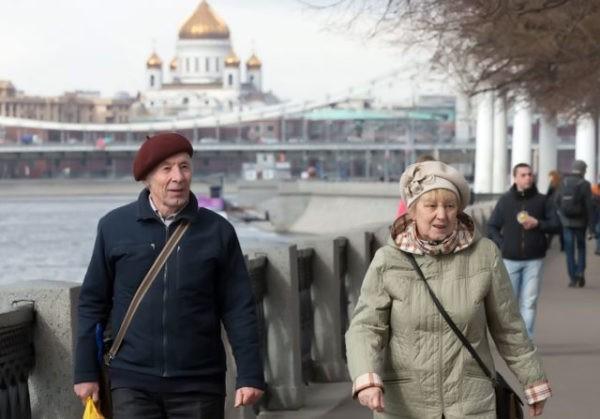 СМИ: Московские пенсионеры продолжат получать надбавки после повышения пенсионного возраста