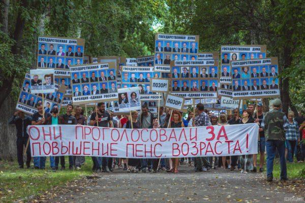 Акция «Позорный полк» против повышения пенсионного возраста прошла в Приморье
