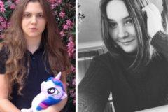 Арестованным Павликовой и Дубовик не нужна срочная медпомощь – ФСИН