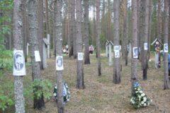 Родственники расстрелянных жертв репрессий требуют остановить раскопки в Сандармохе