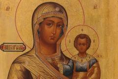 Церковь чтит память Смоленской иконы Божией Матери