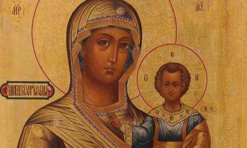 Одигитрия — Смоленская икона Божией Матери
