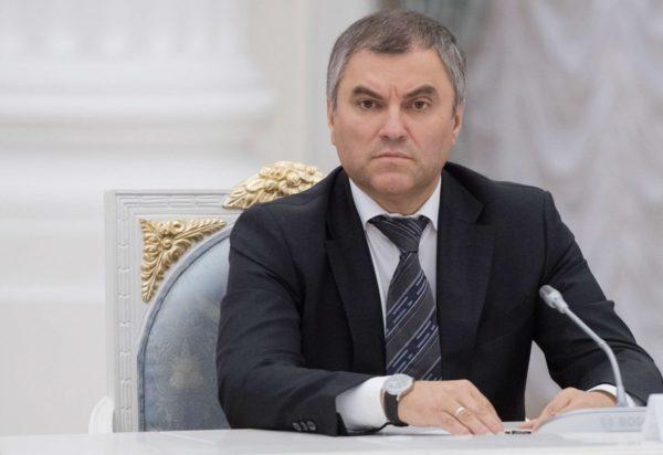 Спикер Госдумы  не исключил отмену госпенсий