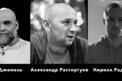 СКР займется расследованием убийства российских журналистов в ЦАР