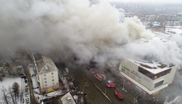 Эксперты установили причину пожара в «Зимней вишне» – «Коммерсант»