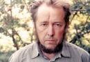 Александр Солженицын: «Государство – оно минутное. Сегодня, вишь, дало, а завтра отымет»