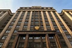 В Госдуму поступило более 100 поправок к закону о повышении пенсионного возраста