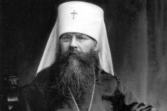 Церковь вспоминает священномученика Вениамина, митрополита Петроградского