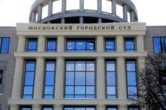 Мосгорсуд оставил под стражей трех сестер Хачатурян, обвиняемых в убийстве отца