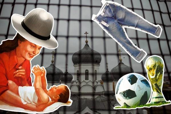 Хит-парад врагов православия – 4 лидера нынешнего лета