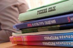 В Туве оштрафовали учительницу, ударившую школьницу учебником по голове