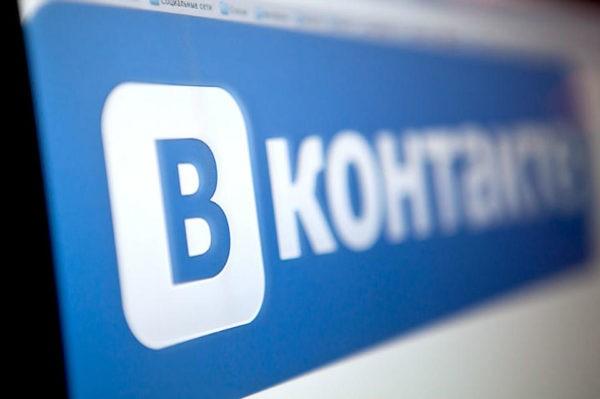 Крупнейшие сообщества во «ВКонтакте» потребовали амнистировать осужденных за высказывания в соцсетях